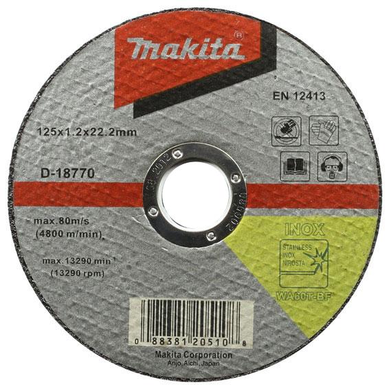 Диск отрезной по нержавеющей стали (Makita)