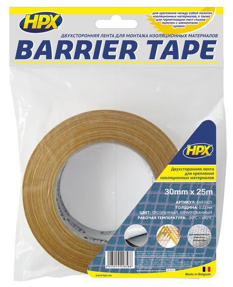 Двухсторонняя лента BARRIER TAPE для изоляционных материалов