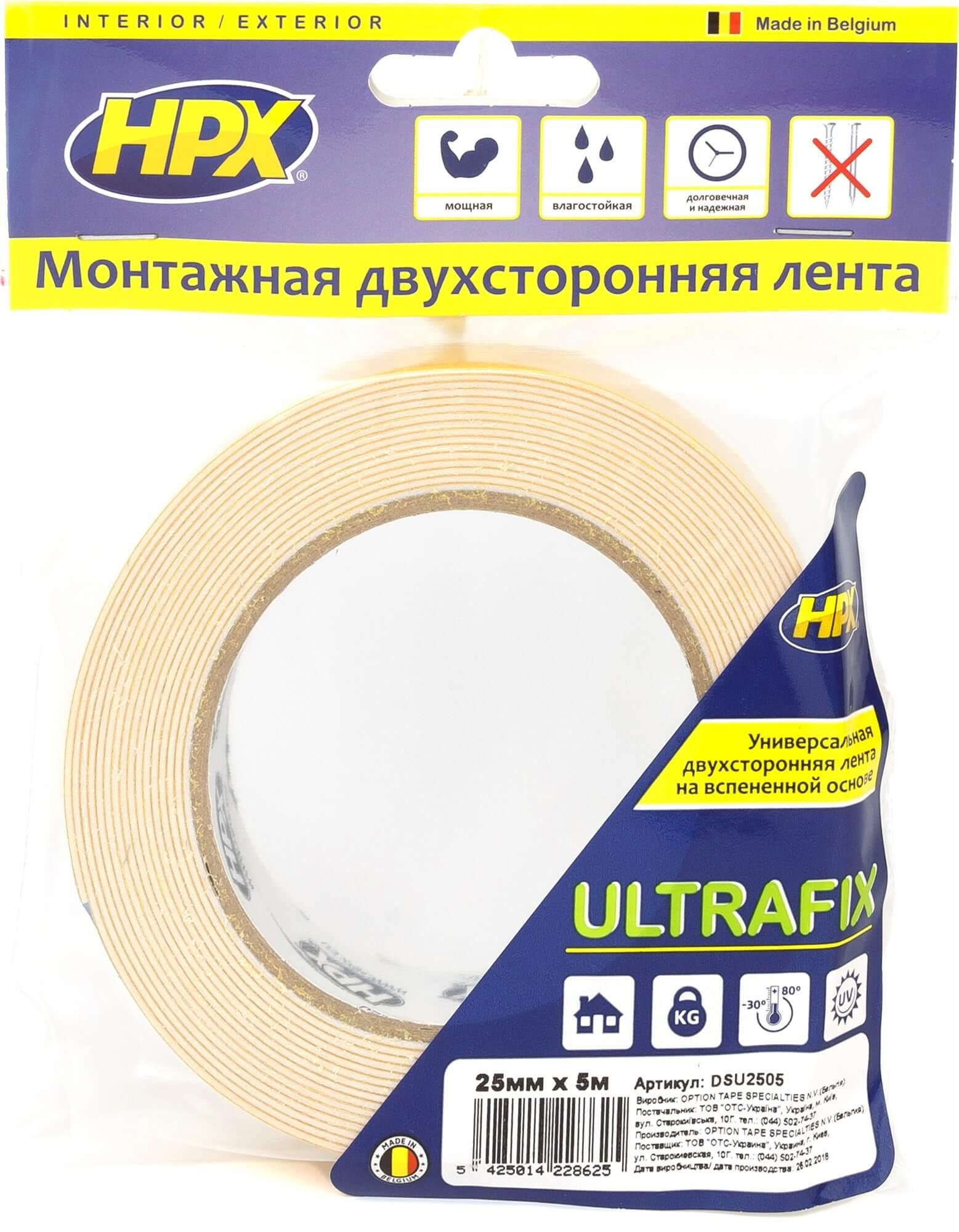 Двусторонняя клейкая лента HPX ULTRAFIX для моментальной фиксации