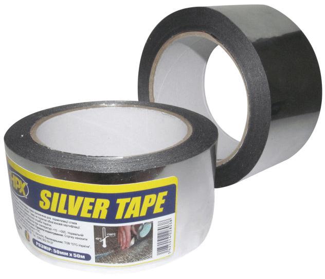 Металлизированная лента SILVER TAPE