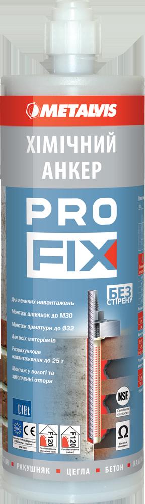 Анкер химический PROFIX
