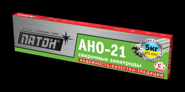 Електрод АНО-21 3.0мм 1кг Патон