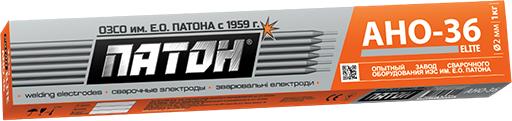 Электрод АНО-36 ELITE (Патон)