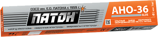 Електрод АНО-36 ELITE 3.0мм 1кг Патон