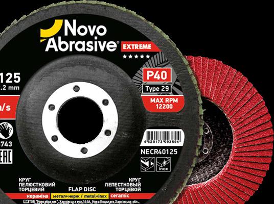 Круг лепестковый торцевой Extreme (NovoAbrasive)