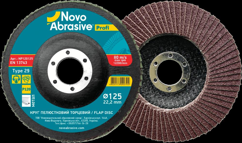 Круг лепестковый торцевой Profi (NovoAbrasive)