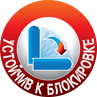 Клапан DURAVALVE