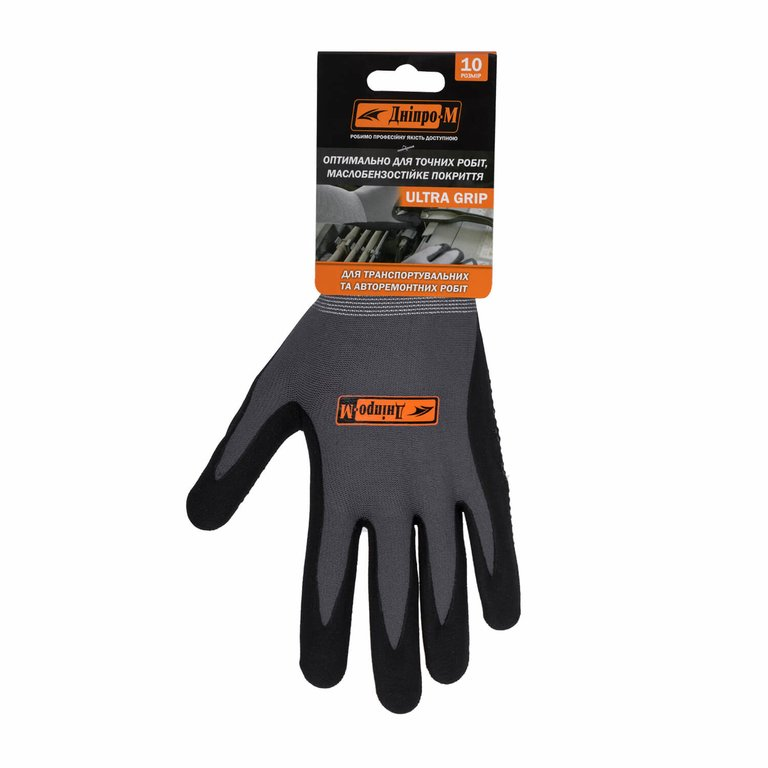 Перчатки Ultra Grip