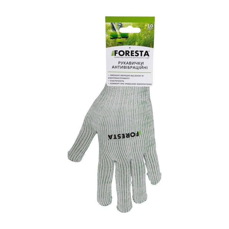 Перчатки защитные антивибрационные