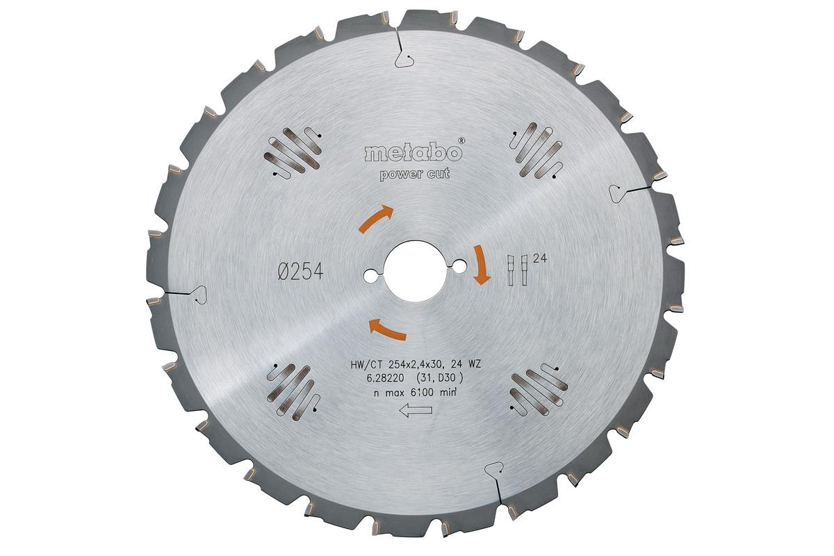 Пильный диск HW/CT