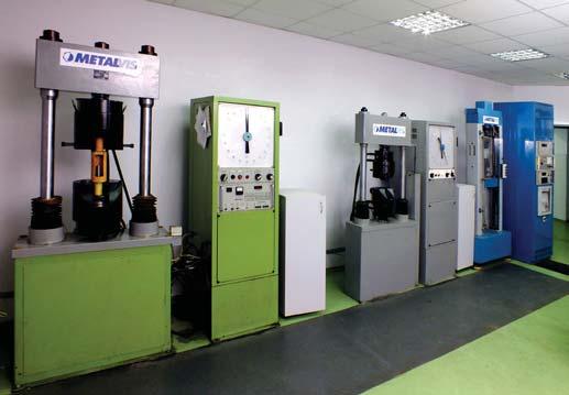 Лаборатория физико-механических испытаний Солди и Ко