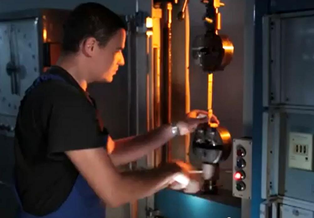 Лаборатория физико-механических испытаний Солді і Ко