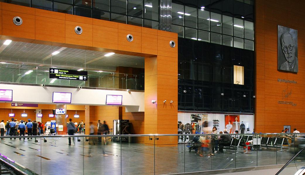 Международный аэропорт Донецк имени С.С.Прокофьева