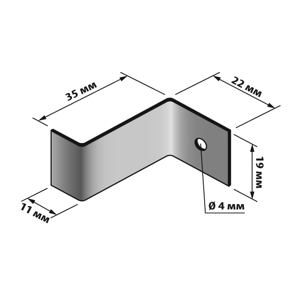Размерность кронштейна